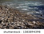 mountain stony river  water and ... | Shutterstock . vector #1383894398