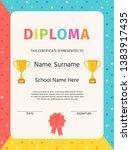 Kid Diploma. Certificate Blank. ...