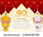 thailand the royal coronation... | Shutterstock .eps vector #1384038782