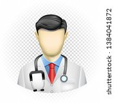 human template doctor with... | Shutterstock .eps vector #1384041872