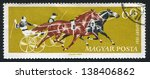Small photo of HUNGARY - CIRCA 1961: stamp printed by Hungary, shows Two trotters, circa 1961