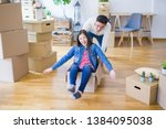 funny asian couple having fun ...   Shutterstock . vector #1384095038