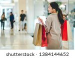 lifestyle shopping concept ... | Shutterstock . vector #1384144652