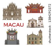 macau temples and religious... | Shutterstock .eps vector #1384292372