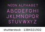 neon hot pink vector alphabet... | Shutterstock .eps vector #1384321502