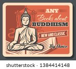 buddhism teaching and dharma or ... | Shutterstock .eps vector #1384414148