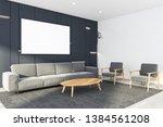 corner of minimalistic living... | Shutterstock . vector #1384561208
