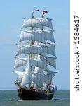 A Dutch Sailboat At Sea