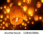 Make A Wish  A Chinese Lantern...