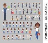 set of african american...   Shutterstock . vector #1384656812