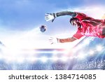 soccer players on stadium in... | Shutterstock . vector #1384714085