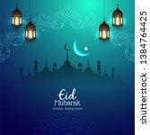 abstract religious eid mubarak...   Shutterstock .eps vector #1384764425