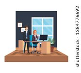 business couple in the office... | Shutterstock .eps vector #1384776692