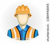 human template builder with no... | Shutterstock .eps vector #1384940045