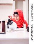 beautiful woman in hijab... | Shutterstock . vector #1384940588