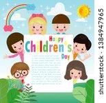 happy children's day background ...   Shutterstock .eps vector #1384947965