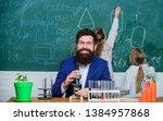 school teacher of biology. man...   Shutterstock . vector #1384957868