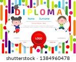 certificates kindergarten and... | Shutterstock .eps vector #1384960478
