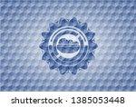 salad icon inside blue emblem... | Shutterstock .eps vector #1385053448