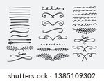 hand drawn dividers set.... | Shutterstock .eps vector #1385109302