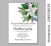 poinsettia christmas party... | Shutterstock .eps vector #1385258135