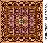 creative patchwork geometric...   Shutterstock .eps vector #1385285522