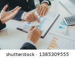 start up partners are working...   Shutterstock . vector #1385309555