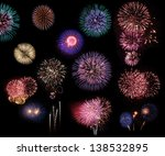fireworks of many exposures... | Shutterstock . vector #138532895