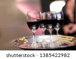 drink photography at the bar  ... | Shutterstock . vector #1385422982