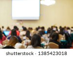 Blurred group of business people learnning in seminar room education background