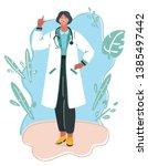 vector illustration of medical... | Shutterstock .eps vector #1385497442