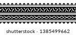 samoan aboriginal tribal tattoo ... | Shutterstock .eps vector #1385499662