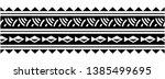 samoan tattoo aboriginal tribal ... | Shutterstock .eps vector #1385499695