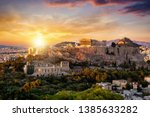 View To The Parthenon Temple At ...