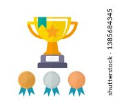 golden cup championship prize.... | Shutterstock .eps vector #1385684345