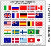set of banners with flags.... | Shutterstock .eps vector #1385819672