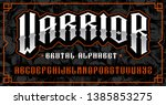 warrior font. brutal typeface... | Shutterstock .eps vector #1385853275