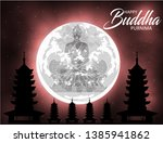 illustration of buddha purnima... | Shutterstock .eps vector #1385941862