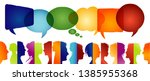 large group of people isolated...   Shutterstock . vector #1385955368