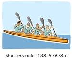 academic canoe rowing. team of... | Shutterstock .eps vector #1385976785