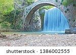 the waterfall of palaiokaria in ... | Shutterstock . vector #1386002555