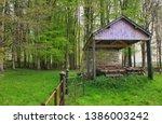 abandoned disused dutch barn... | Shutterstock . vector #1386003242