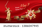 may 9th. happy victory day ... | Shutterstock .eps vector #1386047945