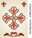 stylized christian cross | Shutterstock .eps vector #138614012