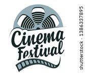 vector icon for cinema festival ... | Shutterstock .eps vector #1386337895