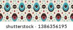 ikat geometric folklore... | Shutterstock .eps vector #1386356195