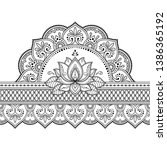 Seamless borders with mandala and Lotus flower for design, application of henna, Mehndi and tattoo. Decorative pattern in ethnic oriental style. Doodle ornament. Outline hand draw vector illustration.