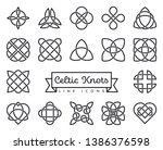 collection of traditional... | Shutterstock .eps vector #1386376598