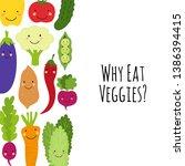 cute eat veggies background... | Shutterstock .eps vector #1386394415