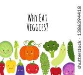 cute eat veggies background... | Shutterstock .eps vector #1386394418